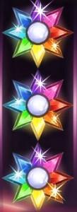 bonus symbol starburst